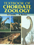 Textbook of Chordate Zoology Vol. 1 1st Edition