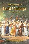 Teachings of Lord Caitanya The Golden Avatara 5th Printing,8189574752,9788189574758