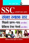 SSC संयुक्त स्नातक स्तर पिछले प्रश्न पत्र प्रैक्टिस टेस्ट पेपर्स (हल सहित),8178124270,9788178124278