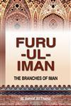 Furu-ul Iman=The Branches of Iman 1st Edition,8174351256,9788174351258
