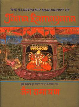 मुनि केशराज कृत सचित्र राम-यशो-रसायन-रास जैन रामायण = The Illustrated Manuscript of Jaina Ramayana