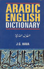 Arabic English Dictionary for Advanced Learners,8187570695,9788187570691
