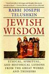 Jewish Wisdom,0688129587,9780688129583