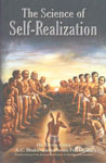 The Science of Self-Realization 22nd Printing,8189574302,9788189574307