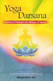 Yoga Darsana Sutras of Patanjali with Bhasya of Vyasa 1st Edition, Reprint,8192075222,9788192075228
