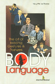 Body Language The Art of Reading Gestures & Postures,8122306357,9788122306354