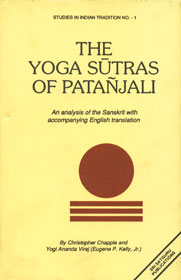 The Yoga Sutras of Patanjali An Analysis of the Sanskrit with Accompanying English Translation 1st Edition,8170302447,9788170302445