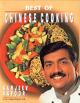 Best of Chinese Cooking 8th Reprint,817154911X,9788171549115