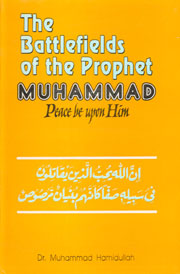 The Battlefields of the Prophet Muhammad With Maps, Illustrations and Sketches : A Contribution to Muslim Military History,8171511538,9788171511532