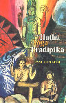 The Hatha Yoga Pradipika 1st Edition,8170308089,9788170308089