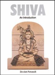 Shiva An Introduction,8187111011,9788187111016
