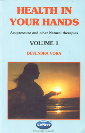 Health in Your Hands Simple Practical Way to Perfect Health Vol. 1 35th Edition,8124301263,9788124301265