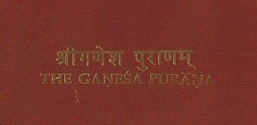 श्रीगणेश पुराणम् = The Ganesa Purana 2nd Reprint,8170812798,9788170812791