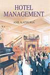Hotel Management,8184111355,9788184111354