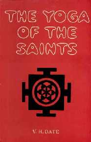 The Yoga of the Saints Analysis of Spiritual Life 1st Edition,8121503248,9788121503242