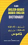 Elias English-Arabic, Arabic-English Dictionary = Inklizi-Arabi, Arabi-Inklizi Qamus,8186264965,9788186264966