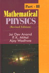 Mathematical Physics Part 3 Revised Edition,8124108153,9788124108154