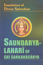 Saundarya-Lahari of Sri Sankaracarya Sanskrit Text with Transliteration, Translation, and Notes Based on Laksmidhara's Commentary 1st Edition,8171202446,9788171202447