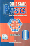 Solid State Physics 2nd Revised & Enlarged Edition, Reprint,8125910115,9788125910114