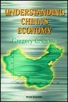 Understanding China's Economy,9810218583,9789810218584