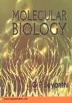 Molecular Biology 1st Edition,8180940578,9788180940576