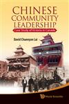 Chinese Community Leadership Case Study of Victoria in Canada,9814295175,9789814295178