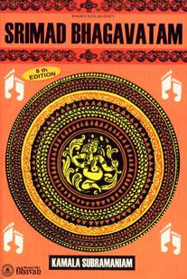 Srimad Bhagavatam 11th Edition,817276376X,9788172763763
