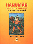 Hanuman in Valmiki's Ramayana Sanskrit Text of Selected Chapter with Word by Word Translation into English 2nd Edition,8170815479,9788170815471