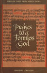 Praises to a Formless God Nirguni Texts from North India 1st Indian Edition,8170305322,9788170305323