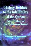 History Testifies to the Infallibility of the Qur'an Early History of the Children of Israel 1st Edition,8174351779,9788174351777