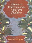 Hamdard Pharmacopoeia of Eastern Medicine Reprint Edition,8170305209,9788170305200