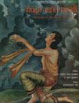 Meghaduta-Sangita Pallavi-I Text English & Hindi Translation & Musical Rendition of Meghaduta 1st Edition,8185133204,9788185133201