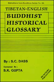 Tibetan-English Buddhist Historical Glossary,817030203X,9788170302032
