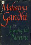 Mahatma Gandhi Reprint