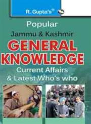Popular Jammu & Kashmir General Knowledge Current Affairs & Latest Who's Who,8178124890,9788178124896