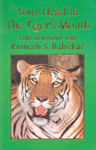 Your Head in the Tiger's Mouth Talks in Bombay with Ramesh S. Baleskar 2nd Edition,0929448170,9780929448176