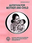 Nutrition for Mother and Child 5th Edition, Reprint