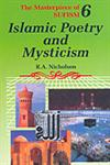 Islamic Poetry and Mysticism,8174350675,9788174350671