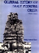 Cultural History of Early Medieval Orissa Sulki Rule 1st Edition,8185067716,9788185067711