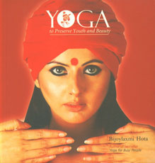 Yoga to Preserve Youth and Beauty 4th Impression,8129102668,9788129102669