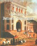 Cultural Heritage of Islamic Civilization 2 Vols. 1st Published,8188934631,9788188934638