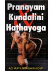 Pranayam, Kundalini and Hatha Yoga 2nd Edition,8171825397,9788171825394