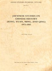 Japanese Studies on Chinese History (Song, Yuan, Ming, and Qing) 1973-1983,489656314X,9784896563146