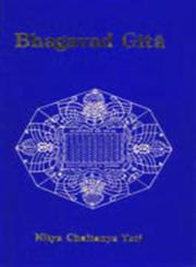 The Bhagavad Gita A Sublime Hymn of Yoga, Composed by the Ancient Seer Vyasa; Translated from Sanskrit by Nataraja Guru) 2nd Edition,8124600104,9788124600108