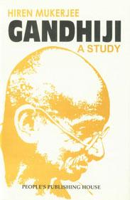 Gandhiji A Study 5th Reprint