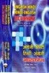 Star English-Hindi, Hindi-English Dictionary = Stara Angrezi-Hindi, Hindi-Angrezi sabda kosa with a Detailed Glossary of Official Terms 1st Edition,8186264213,9788186264218