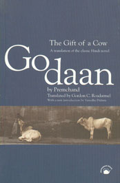 The Gift of a Cow A Translation of the Classic Hindi Novel Godaan,8178240408,9788178240404
