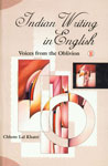 Indian Writing in English Voices from the Oblivion 1st Edition,818152070X,9788181520708