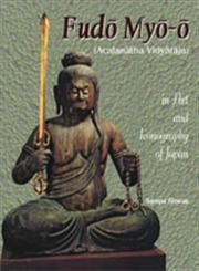 Fudo Myo-O (Acalanatha Vidyaraja) in Art and Iconography of Japan In Art and Iconography of Japan 1st Published,8124606048,9788124606049