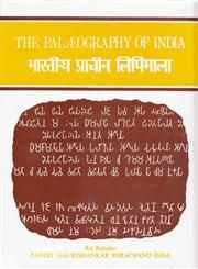 भारतीय प्राचीन लिपिमाला = The Palaeography of India,8121504236,9788121504232